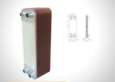 China Commercial Other Products B3-095 Brazed  Stainless Steel Plate Heat Exchanger 0.1-10m/S factory