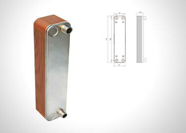 China Air Conditioner Other Products B3-020 Brazed Stainless Steel Plate Heat Exchanger factory