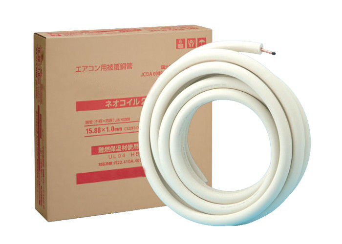 "1/2"" 3/4"" Double Pipe Air Conditioner Use PE Insulated Refrigeration Copper Tubing Coil supplier"