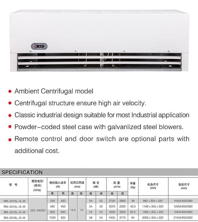 High Air Velocity Warm Air Door Curtains , Hydro Heating Indoor Air Curtain